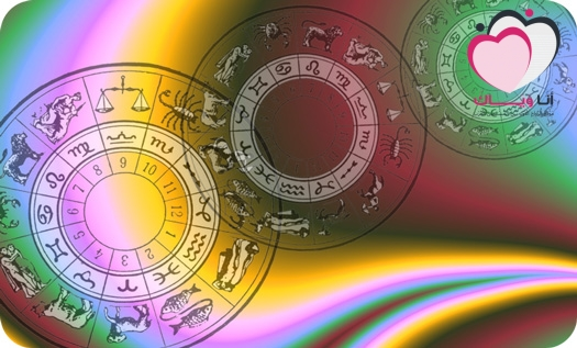 طرائف الأبراج  برجك من لونك – الابراج والالوان