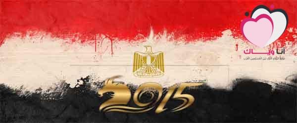 توقعات أهم الفلكيين المصريين لأحداث عام 2015