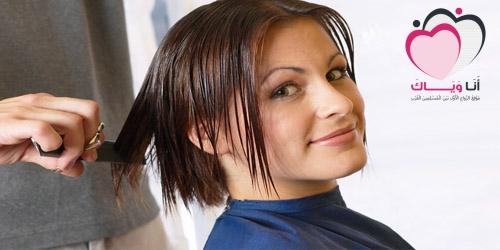 الشعر تاج الإنسان ، تعرف على قصة شعرك المناسبة لك