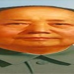 ابراج المشاهير : ماو تسي تونغ