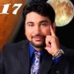 توقعات الابراج لعام 2017 مع الفلكي الدكتور ياسر الداغستاني